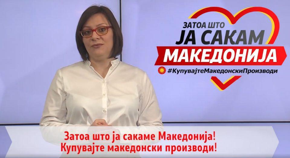 Димитриеска Кочоска: Купувајте македонски производи, така спасувате работни места
