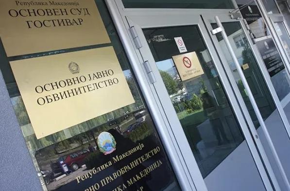 Поднесено обвинение: Српски државјанин ќе одговара за сообраќајката кај Ростуше во која загинаа две лица