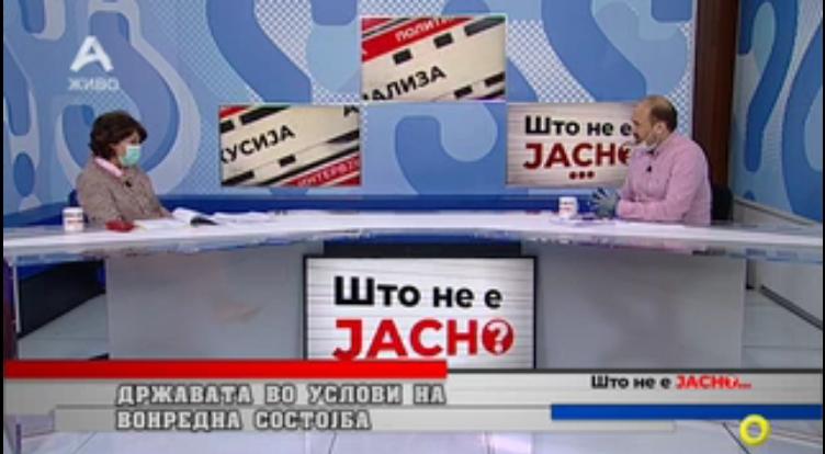 Силјановска Давкова: Добро е да се вклучи приватното здравство во ситуацијава, но треба да имаме силно јавно здравство