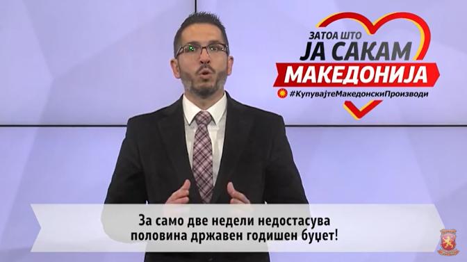Божиновски: Македонија произведува се што е потребно за домаќинствата, затоа купувајте македонски производи