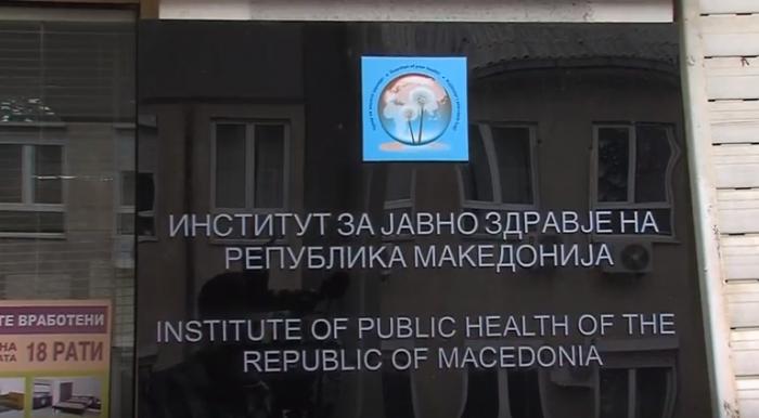 ИЈЗ: Помалку новозаразени со Ковид-19, вакцинирани над 771 илјади лица