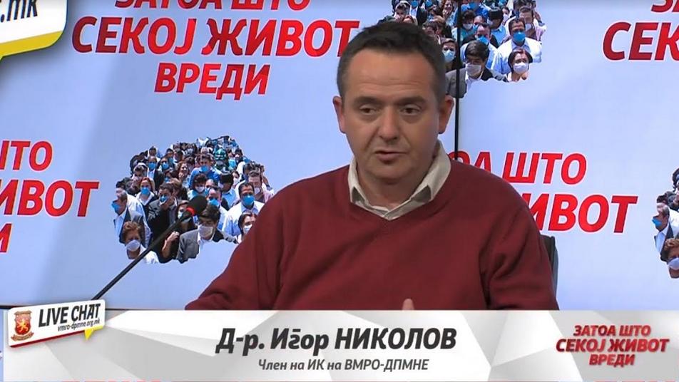 Доктор Николов од ВМРО-ДПМНЕ: Потребно е затворање на сите граници и бесплатни маски за граѓаните