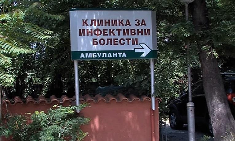 Во ковид центрите во Скопје за 24 часа се хоспитализирани 64 пациенти, а вкупно се лекуваaт 697 болни