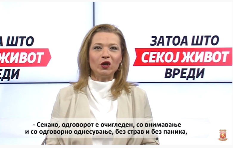 Василевска: Заедно се соочуваме со предизвикот на свесноста и совесноста, да ги следиме препораките на докторите