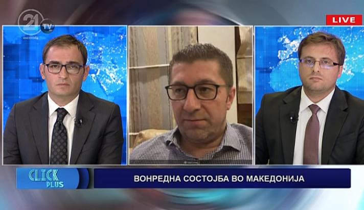 Мицкоски: Мерките на Владата денес се сé,само не помош за стопанството!