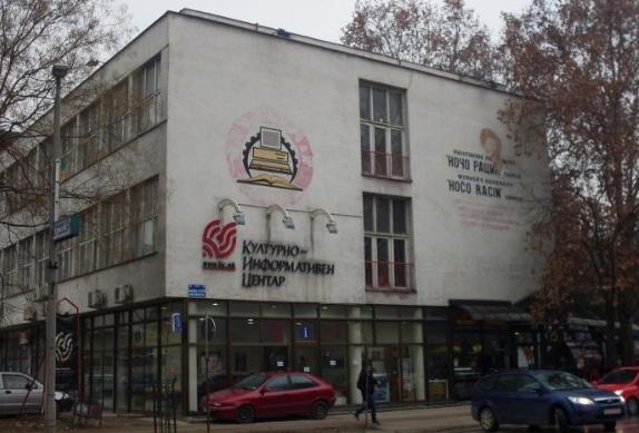Промоција на две книги од Оља Петрушевска -Томева