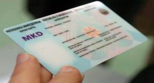 Мицкоски за законот за лични карти: На Заев му смета сега да стои во личните карти терминот Македонец, националната припадност е наше право