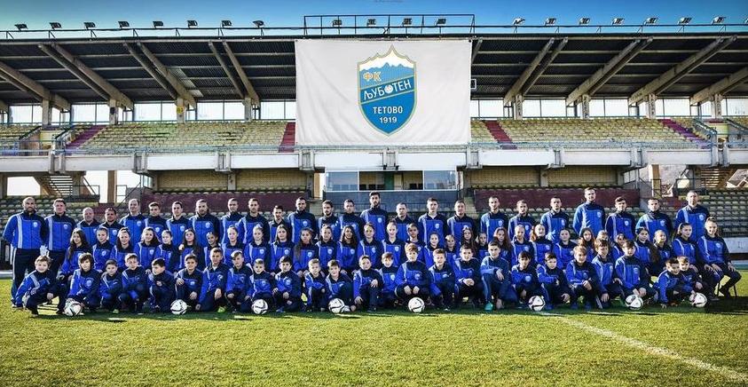 Најстариот македонски фудбалски клуб го прослави 101. роденден!