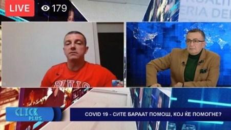 Манчевски: Немаме пари за да исплатиме плати на администрацијата