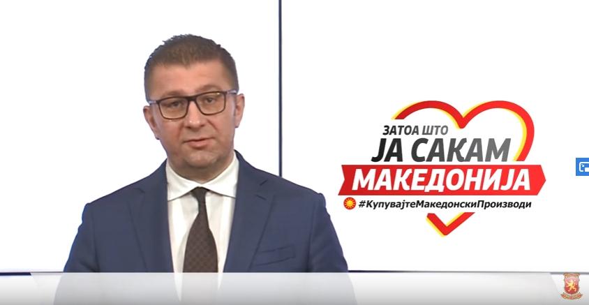 Мицкоски преку Чулев ќе и предлага на Владата мерки за граѓаните и бизнисот