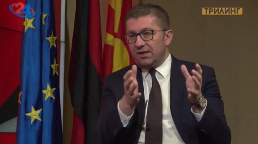Мицкоски: ВМРО-ДПМНЕ предложи сет мерки и здравствени и економски кога не беше ни прогласена пандемија на корона вирусот
