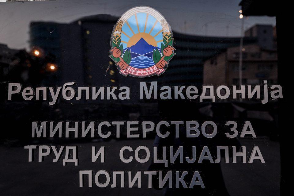 Директорка на јавна институција објавува партиски постови во тек на работно време