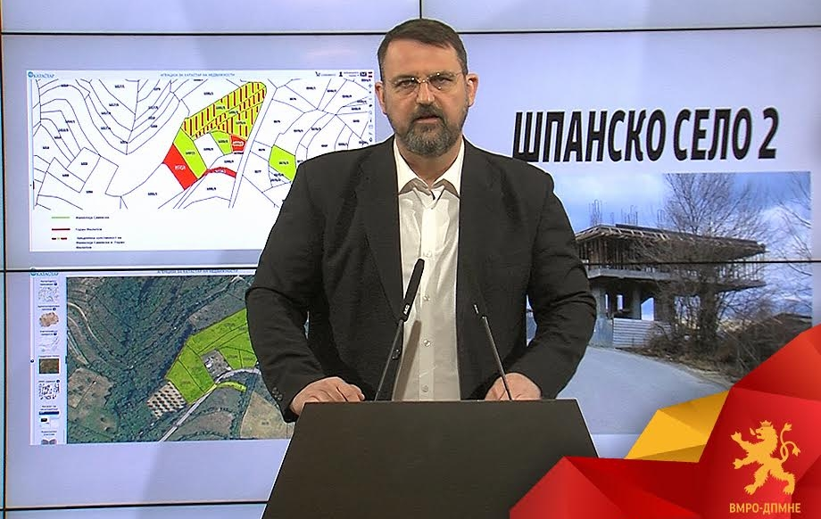 Скандал Шпанско село 2: Филипче со газдата на фирмата која добива милионски тендери од МЗ се стекнале со земја од над 13.000 м2 среде Водно