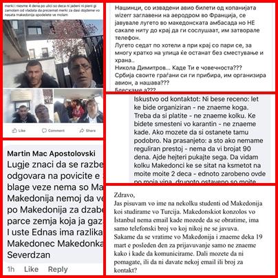 Македонски граѓани заглавени низ светот: Од нашите амбасади дрско спуштаат слушалки, некои им викаат и полиција!