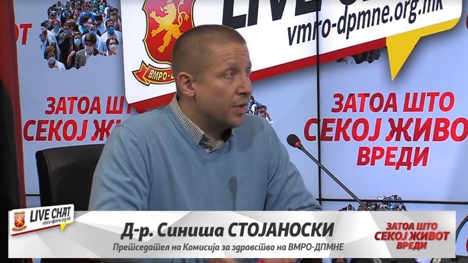 Д-р Стојаноски од ВМРО-ДПМНЕ: Мерките на превенција треба да бидат во примарен фокус, за да може да се стави крај на ширењето на вирусот