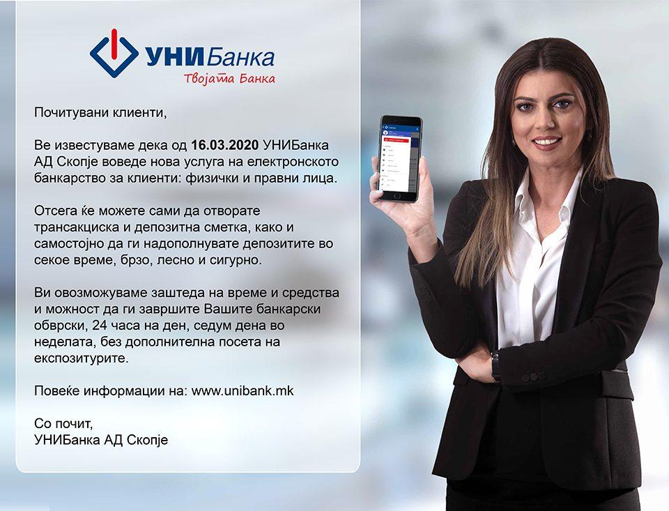 УНИ Банка од денеска воведува електронско банкарство за своите клиенти