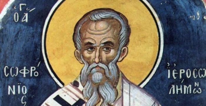 ОД КАЛЕНДАРОТ НА МПЦ: Денеска е Св. Софрониј Ерусалимски