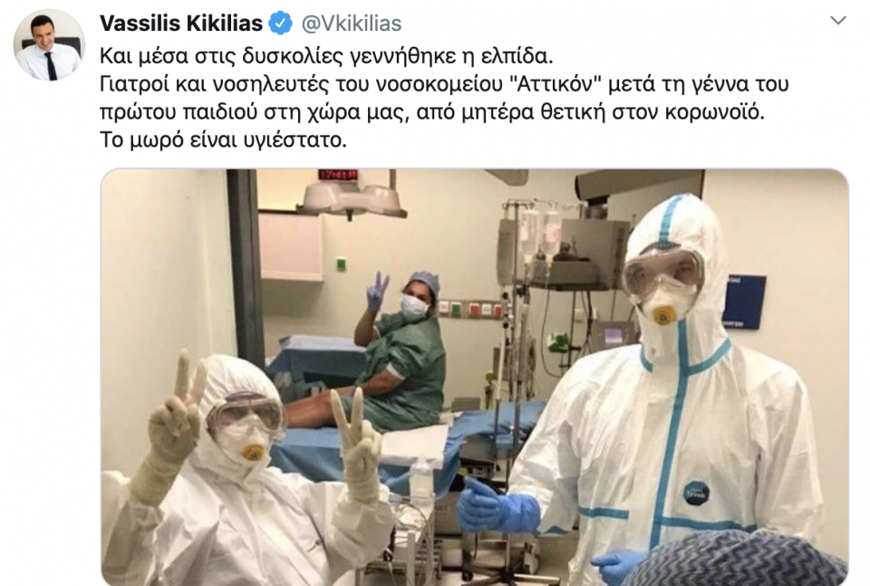Во Грција родено првото бебе од мајка позитивна на коронавирусот