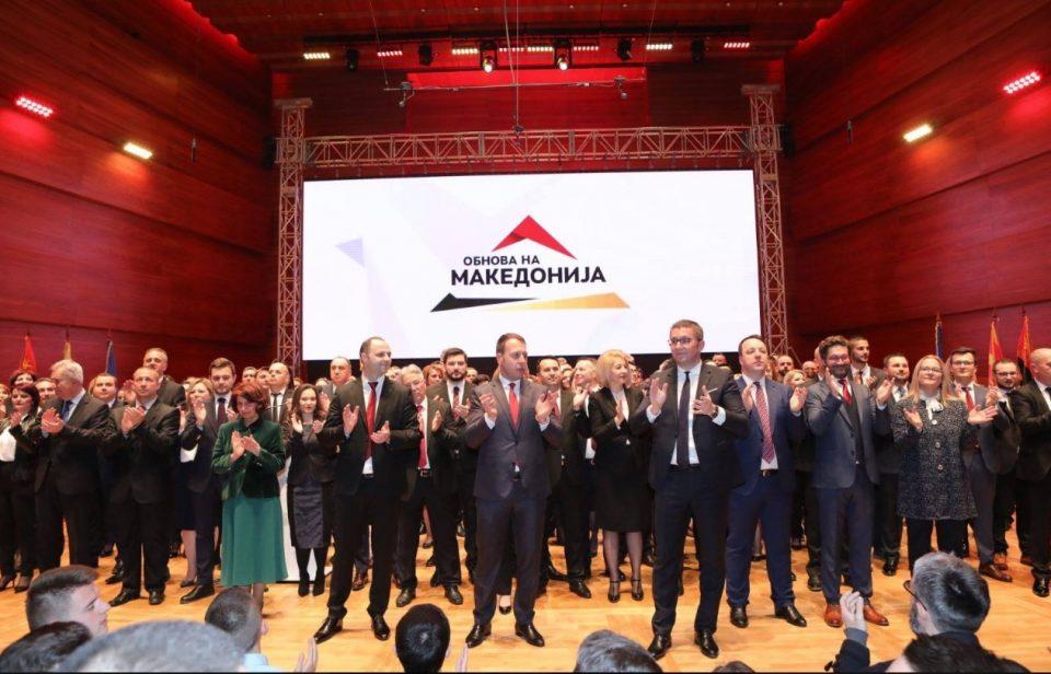 Експертите, познавачите и ветераните согласни: ВМРО-ДПМНЕ направи позитивен исчекор со реформата на Статутот