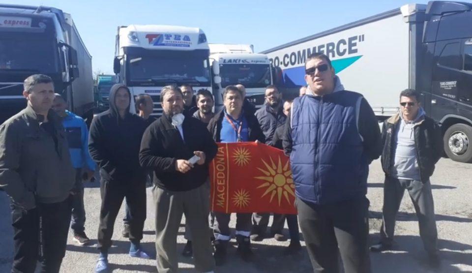 Камионџиите кои чекаат на италијанско-словенечката граница добија храна и вода