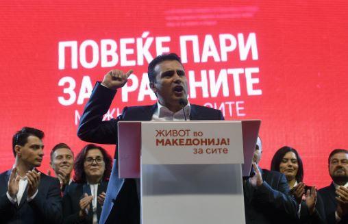 ВМРО-ДПМНЕ: Системот се распаѓа, а граѓаните го плаќаат неспособното владеење на СДСМ со сопствените животи