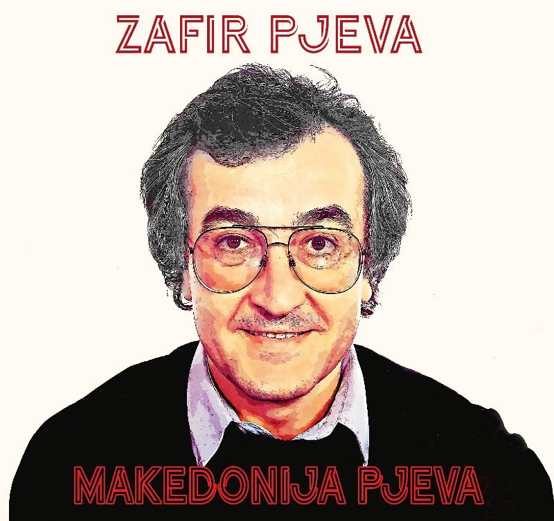 """Издаден албумот """"Зафир пее – Македонија пее!"""" на Зафир Хаџиманов"""