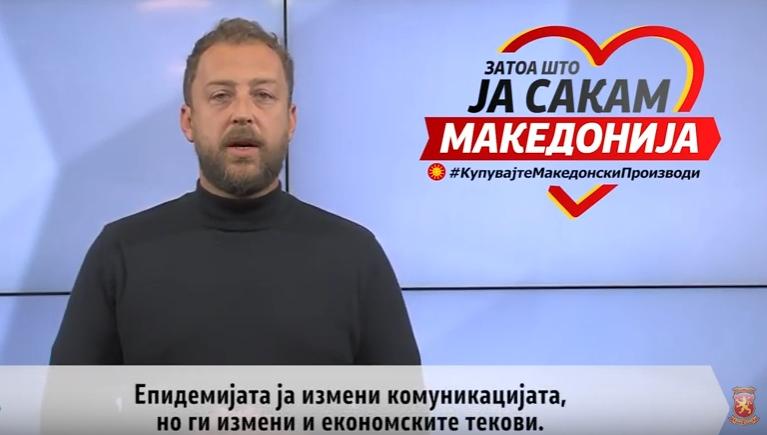 Љутков: Со купување на македонски производи, ќе ги спасиме работните места во компаниите, ќе ја потпомогнеме економијата