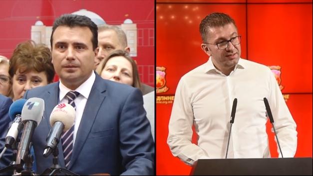 ВМРО-ДПМНЕ се откажува од државното финансирање, но СДСМ не се откажува од платите на функционерите од власта