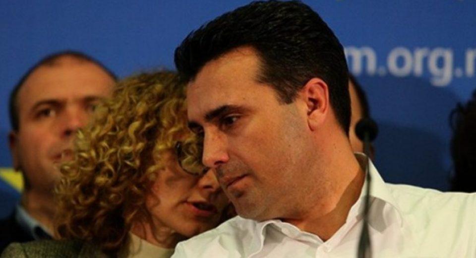 """""""Заев не може да обезбеди иднина во СДСМ, а не пак на сите граѓани, неговото во политиката завршува"""" – порачуваат од ВМРО-ДПМНЕ"""