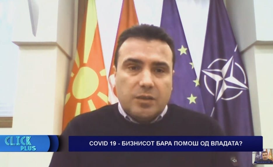 Комисиј а за економија на ВМРО – ДПМНЕ: Во кое својство Заев најавува мерки, кога не извршува никаква државна функција?
