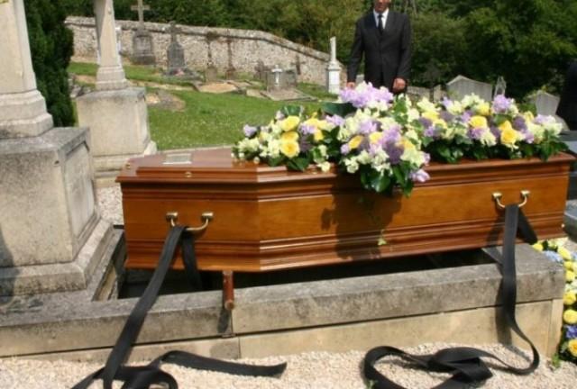 АД Бутел ја намали цената на погребите