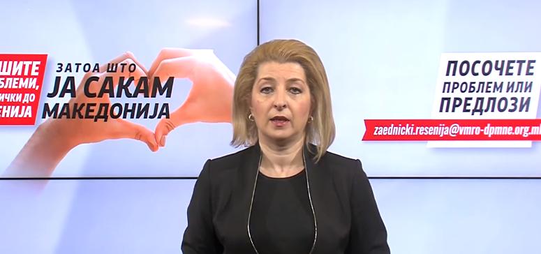 Ласовска: ВМРО-ДПМНЕ ги отвора вратите за сите маргинализирани групи и лица во социјален ризик