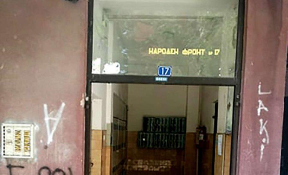 Неверојатен грабеж во Капиштец за време на полициски час
