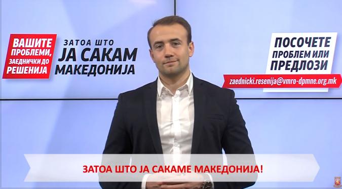 Стојаноски: Сега е време да им помогнеме на вистинските херои