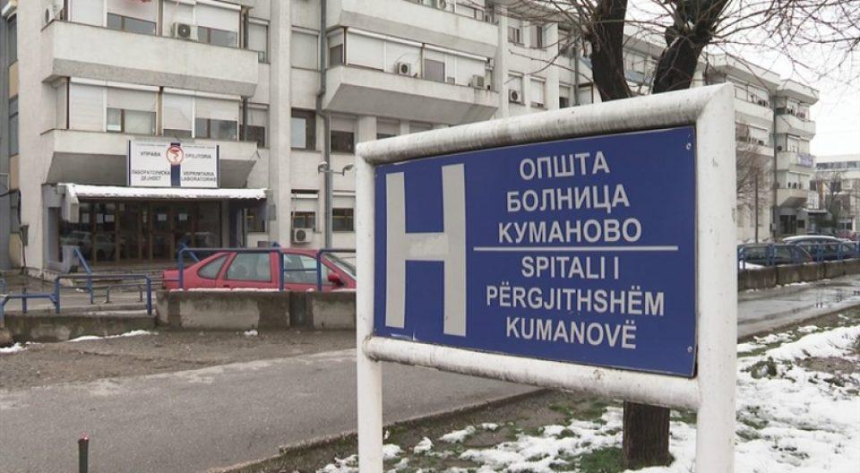 По колку лица со коронавирус се хоспитализирани во болниците ширум Македонија?