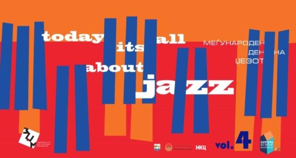 Онлајн видео концерти за Меѓународниот ден на џезот