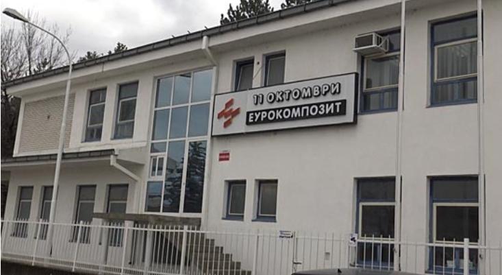 """Вработените во """"Еурокомпозит"""" бараат Владата да каже дали има мерки за нив"""