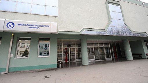 Се огласија од скопска Гинекологија: Родилката со коронавирус беше изолирана од другите пациентки