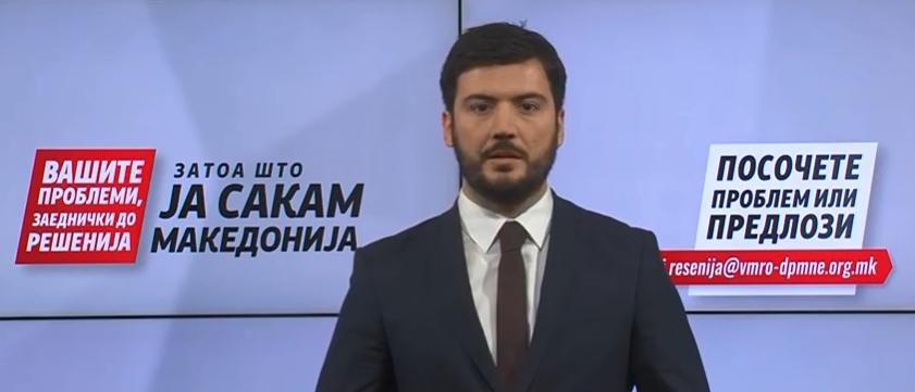 """Јорданов: Отворена директна линија """"Вашите проблеми, заеднички до решенија: Затоа што ја сакам Македонија"""""""