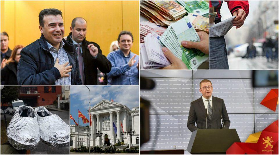Каде се стопија 120 милиони евра од буџетот на Република Македонија?
