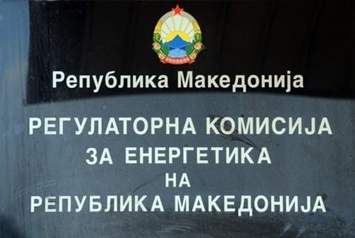 Комисија за енергетика на ВМРО – ДПМНЕ: На фалбите на Претседателот на  Регулаторнате комисија за енергетика им нема крај!