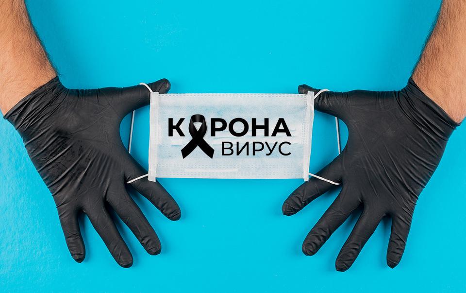 Бројот на починати од Ковид-19 достигна 500, вирусот најризичен за постарите лица