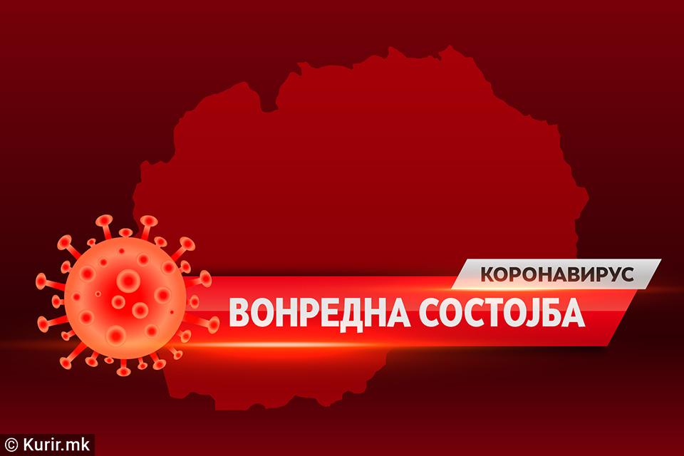 Прогласена осумдневна вонредна состојба, институциите и партиите се подготвуваат за избори на 15 јули