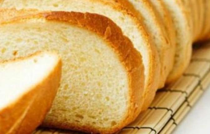 """Вработените во """"Жито Прилеп"""" пред велигденските празници го запреа производството на леб, не зеле плата два месеци"""