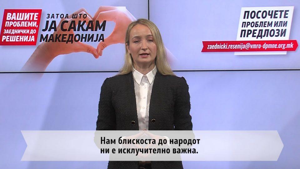 Петрушевска: Граѓаните мора да бидат слушнати