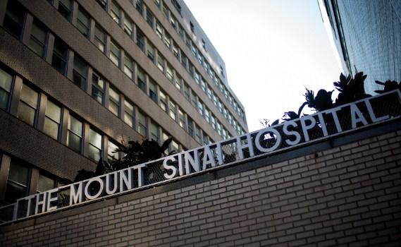 Позната болница на Менхетен моли за донации, оброци, опрема