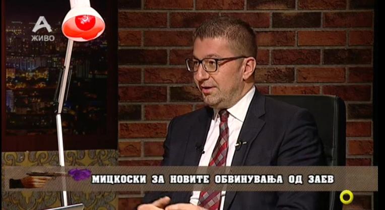 Мицкоски: За СДСМ грев е што спортувам, а не е грев што крадат од народот