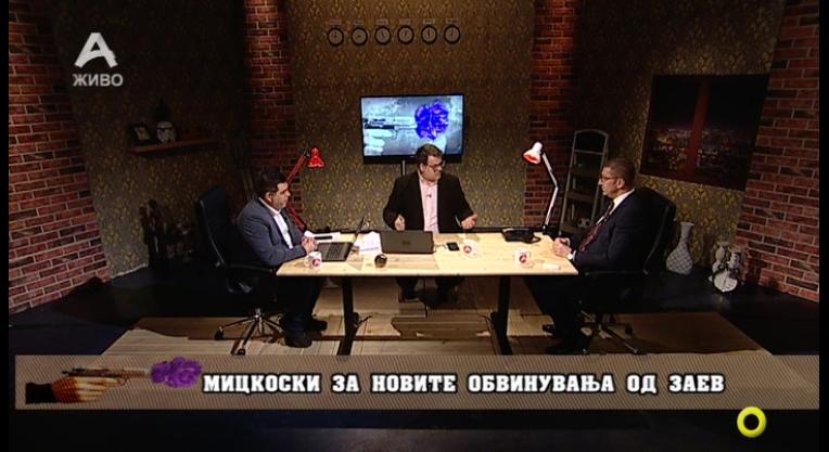 Мицкоски: Нема да дозволам да се појавуваат луѓе како вицевци во владеењето на ВМРО-ДПМНЕ, мора да се има морален кодекс и не се сите исти