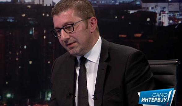 Мицкоски: Нема да ја поднесеме кривичната пријава за Филипче, не затоа што е неоснована, но не сакаме да дефокусираме
