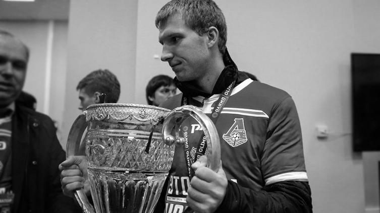 Трагична вест од Москва, почина млад фудбалер на Локомотив
